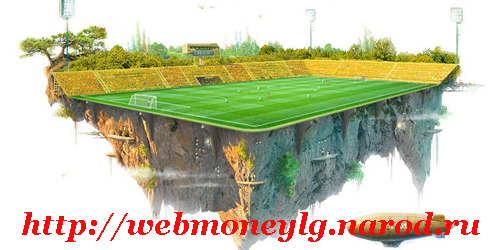 футбольная онлайн игра 11х11