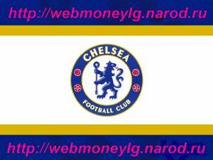 флаг футбольного клуба Челси