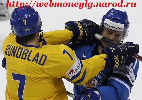 драка в хоккее