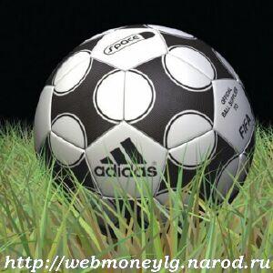 фото - мяч